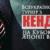 АНОНС – Всеукраїнський Турнір з кендо на Кубок Посла Японії в Україні 2018